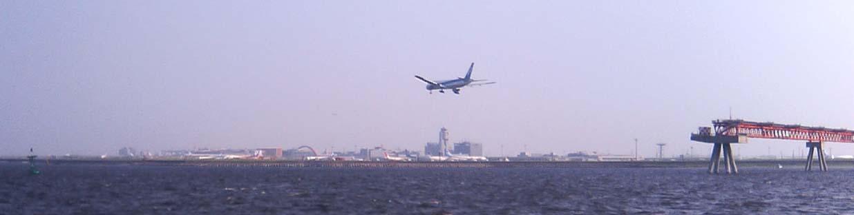 城南島海浜公園から見た羽田空港